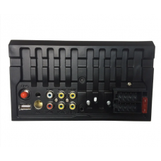 Автомагнитола XPX PM-7055B