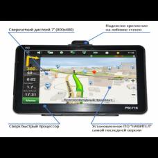 GPS-навигатор Pioneer PM-716HD 256Mb